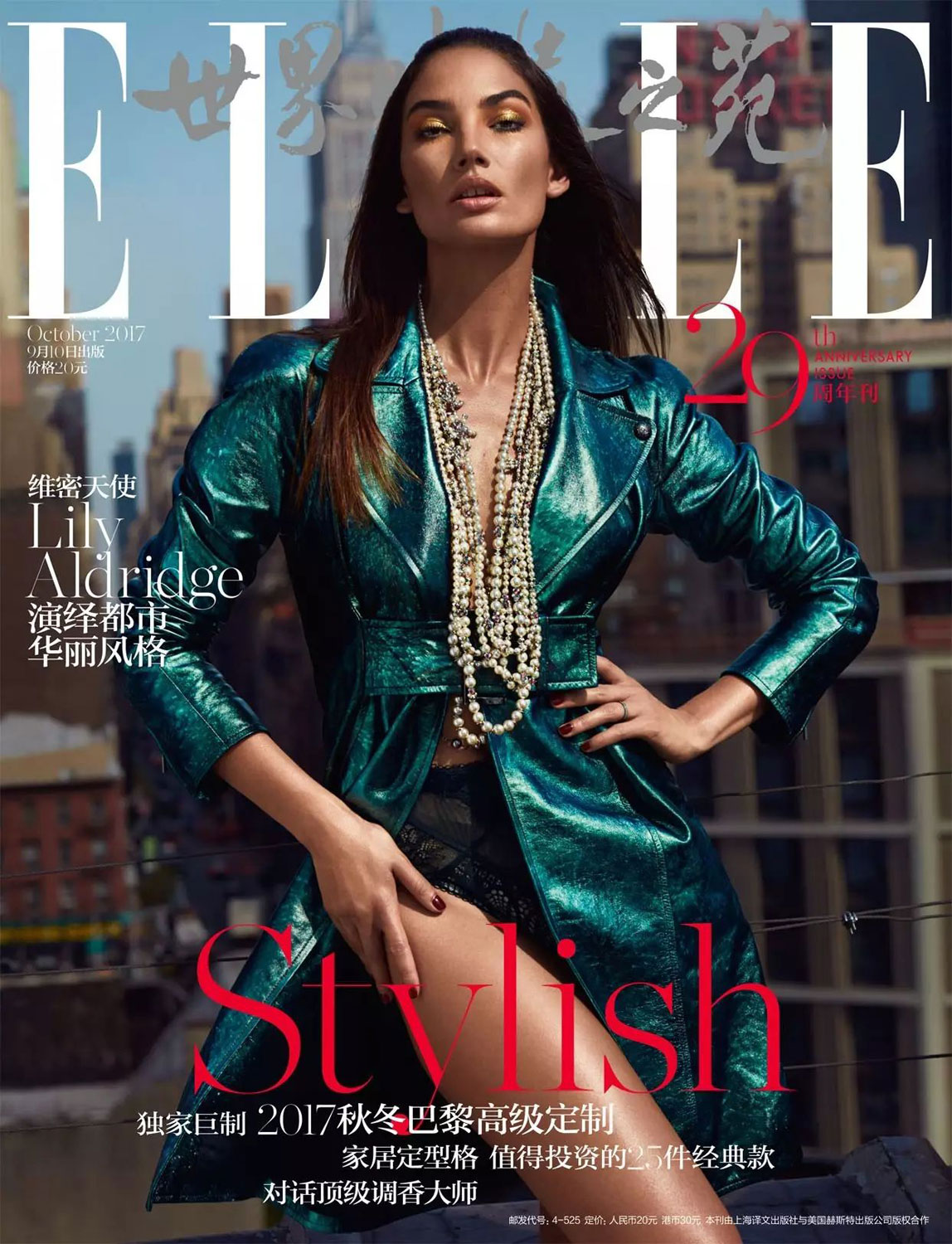 ELLE CHINA | ALEXEI HAY